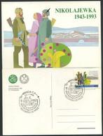 1993 Italia, 50° Anniversario Della Battaglia Di Nikolajewka Degli Alpini - Variedades Y Curiosidades