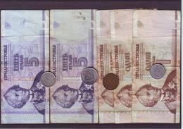 PMR Transnistrie / Transnistria 5 Banknotes And 4 Coins - Moldavie