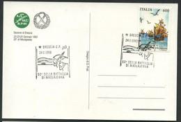 1993 Italia, 50° Anniversario Della Battaglia Di Nikolajewka Degli Alpini - Variétés Et Curiosités