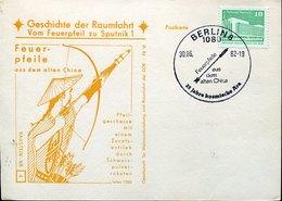 50349 Germany Ddr, Special Postmark  Berlin  1982 Feuerpfeile Aus Dem Alten China   Archery - Tiro Con L'Arco