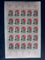 MADAGASCAR 1960 - N° 355 NEUF** PRESIDENT TSIRANA PLANCHE FEUILLE COIN DATE 1960 - Madagascar (1960-...)