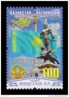 Kazakhstan 2016 Mih. 993 Independence MNH ** - Kazakhstan