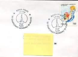 50356 Italia, Special Postmark 1994 Roma , World  Swimming Champ.  Tuff Sport, Dips - High Diving