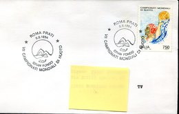 50358 Italia, Special Postmark 1994 Roma  , World  Swimming Champ. Great Swimming Background, - High Diving