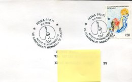 50360 Italia, Special Postmark 1994 Roma  , World  Swimming Champ.  Synchronized Swimming,Synchronschwimmen - Swimming