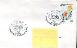 50361 Italia, Special Postmark 1994 Roma  , World  Swimming Champ.  Opening Day - Swimming