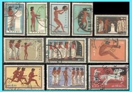 """GREECE- GRECE -HELLAS 1960:""""  Olympic Cames Rome"""" Compl. Set Used - Griechenland"""
