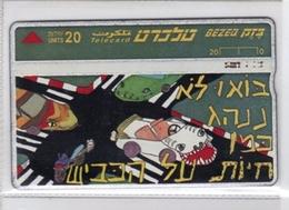 Carta Telefonica Israele - Cartoon  -  Carte Telefoniche@Scheda@Schede@Phonecards@Telecarte@Telefonkarte - Israele