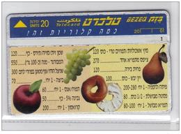 Carta Telefonica Israele - Frutta  -  Carte Telefoniche@Scheda@Schede@Phonecards@Telecarte@Telefonkarte - Israele