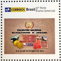 BRAZIL STAMP PB 129 Selo Personalizado II Encontro Nacional De Multicolecionismo De Uberlândia 2019 - Brazilië