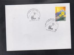 REPUBLIC OF MACEDONIA, 1998, SPECIAL CANCEL - CHRISTMAS MOUNTAINING MARATHON SKOPJE-VODNO-MATKA (1998/15) - Bergsteigen