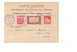 Algerie 1943 Premiere Journée Du Timbre Algerien En Corse Cachet Ajaccio Carte Postale Groupement Philatelique Essitac - Algérie (1924-1962)