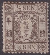 F-EX942 JAPAN JAPON NIPPON UNUSED 1/2 SEN 1872 Yv.9 - Japan