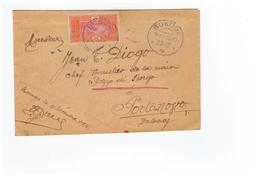 Lettre Togo 1916 Timbre AOF Cachet Sokodé Pour Porto Novo Dahomey , Arrivée 1917 - Storia Postale