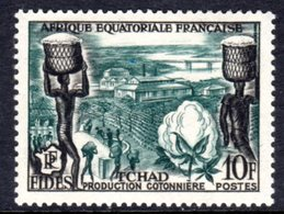 FRENCH EQUATORIAL AFRICA - 1956 COTTON INDUSTRY 10F STAMP FINE MNH ** SG 282 - Unused Stamps