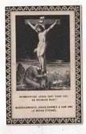 MARIA CORNELIS ° MEERHOUT 1938 + HOBOKEN 1900 / JOANNES VAN BOOM  / NICOLAUS NAAYKENS - Andachtsbilder