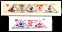 Dominicana-0011 - 1958: BF Yvert & Tellier N.11,12,13,14 (++) MNH - Senza Difetti Occulti. - Dominican Republic