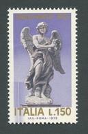 ITALIA 1975 ANNO SANTO 150 LIRE TAGLIO CHIRURGICO Varietà NUOVO MNH - Variedades Y Curiosidades