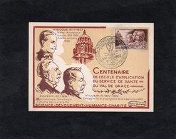 1951 - ECOLE DU SERVICE DE SANTE MILITAIRE DU VAL DE GRACE - Cachet Congrès Santé Militaire Sur YT 898 - Cartas Máxima