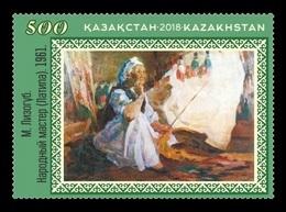 Kazakhstan 2018 Mih. 1113 Folk Master (Latipa). Painting By Maria Lizogub MNH ** - Kazajstán