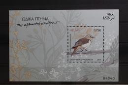 Griechenland Block 74 Mit 2753 ** Postfrisch #TD145 - Griechenland