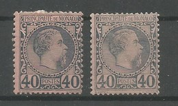 Monaco Yvert 7 En Deux Nuances Franches Prince Charles III MH / * 1885 Cote: 250,00€ - Monaco