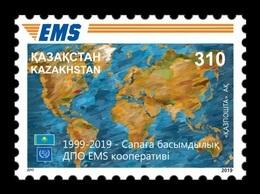 Kazakhstan 2019 Mih. 1164 EMS Postal Service MNH ** - Kazakhstan