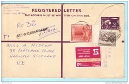 PAKISTAN R- Brief Registered Cover Lettre - Ganzsache Postal 53 P + 10 P + 1 R + 275 ILO -Baumw. Gärten Moschee (22486) - Pakistan