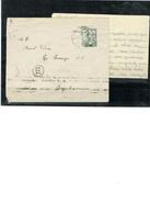 CARTA DE AMOR De BARCELONA ANDORRA Con CENSURA ESPAÑOLA 1945 - Cartes