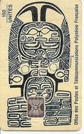 * < PF22 ¤ Vehine Kopu Tama - Casse-tête - Lot C3C000700 - TTBE - French Polynesia