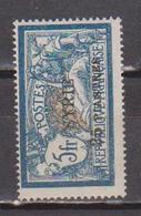 SYRIE        N°  YVERT  :   118   NEUF AVEC  CHARNIERES      (  CH  01/23 ) - Syrie (1919-1945)