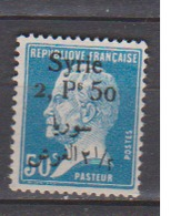 SYRIE        N°  YVERT  :   147  NEUF AVEC  CHARNIERES      (  CH  01/28 ) - Syrien (1919-1945)