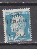 SYRIE        N°  YVERT  :   148  NEUF AVEC  CHARNIERES      (  CH  01/28 ) - Syrie (1919-1945)