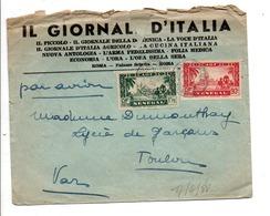 A O F AFFRANCHISSEMENT COMPOSE SUR  LETTRE A EN TETE DE DAKAR POUR LA FRANCE 1938 - A.O.F. (1934-1959)
