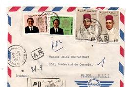 MAROC AFFRANCHISSEMENT COMPOSE SUR LETTRE RECOMMANDEE POUR LA FRANCE 1974 - Marruecos (1956-...)