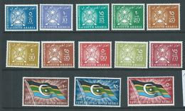 South Arabia 1965 Coat Of Arms & Flag Definitives Short Set Of 13 To 500 Fils MLH - Aden (1854-1963)
