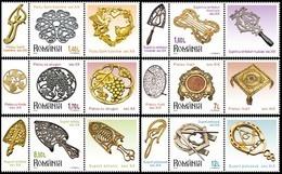 ROMANIA, 2019, Romanian Collections, PLATEAUS, TRIVETS, Masonic, Metalwork, 6 Stamps + Label M1, MNH (**); LPMP 2233 - 1948-.... Repúblicas