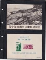 Japan - 1955 - SC 613a - Souvenir Sheet - Rikuchu-Kaigan National Park - MNH - #2 - Japon