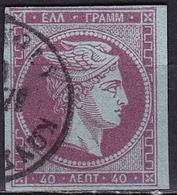 GREECE 1862 Large Hermes Head First Definitive Athens Print 40 L Red Violet / Blue Vl. 26 - Gebruikt