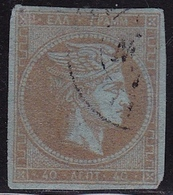 GREECE 1872-76  Large Hermes Meshed Paper Issue 40 L Orange Brown Vl. 56 B - Usati