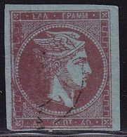 GREECE 1872-76  Large Hermes Meshed Paper Issue 40 L Violet With Olive CN Vl. 56 L - Usati