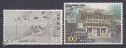 Japan - Japon 1978 Yvert 1249-50, National Treasures (VIII) - MNH - Nuevos