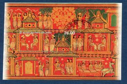 Sri Lanka - Religion - Buddha - Oblitéré - 2004 - Sri Lanka (Ceylon) (1948-...)