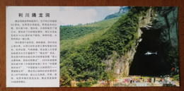Helicopter Flight Show In Tenglong Karst Cave,China 2011 Enshi Tourism Landscape Advertising Pre-stamped Card - Helicopters