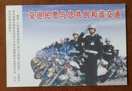 Traffic Police YAMAHA Motorcycle,China 2006 Rongcheng Traffic Police Creating Harmonious Traffic Pre-stamped Card - Motorfietsen