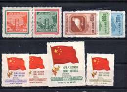 Chine 9 Timbres Neufs - 1949 - ... People's Republic