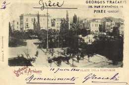 Souvenir D'Arhenes PLACE DE LA CONCORDE  RV  Entier Postal 5 + Beau Timbre 5 - Grèce