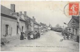 OIZON: GRANDE RUE - France