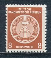 DDR Dienstmarken A 3 X XI ** Geprüft Schönherr Mi. 14,- - DDR