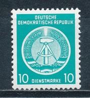 DDR Dienstmarken A 4 X XII ** Geprüft Weigelt Mi. 30,- - DDR
